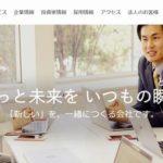 会社 ラクーン フィナンシャル 株式
